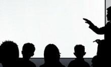 Convocatoria de la prueba de acceso a la profesión de abogado