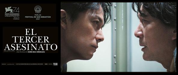 """El dijous 21 de novembre, projecció gratuïta de la pel·lícula """"El tercer asesinato"""""""
